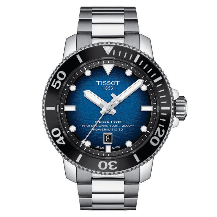 Tissot Seastar 2000 Professional Powermatic 80 | T120.607.11.041.01